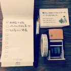 他の写真3: 365notebook (A7) 山葵 wasabi