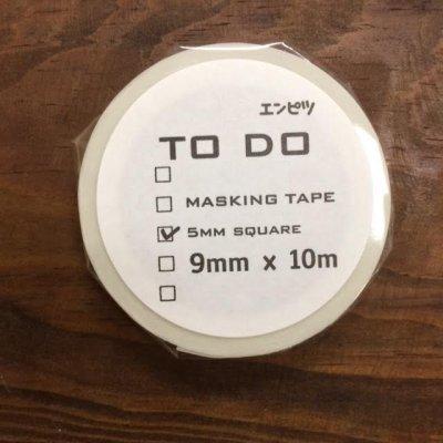 画像3: エンピツTODOマステ5mm 1個パック