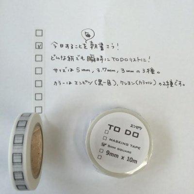 画像2: エンピツTODOマステ5mm 1個パック