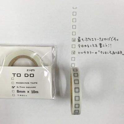 画像2: エンピツTODOマステ3.7mm 1個パック