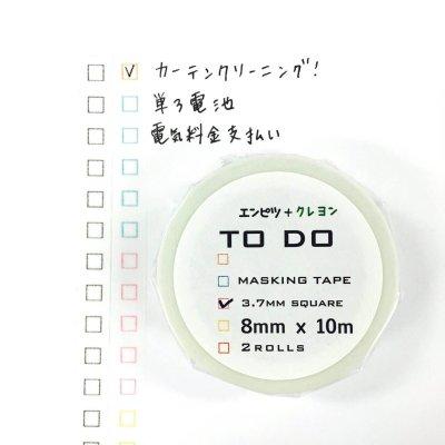 画像1: TODOマステ3.7mmエンピツクレヨン 2本組
