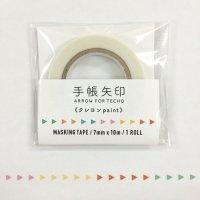 手帳矢印マステ クレヨンpaint 1個パック