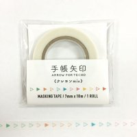 手帳矢印マステ クレヨンmix 1個パック
