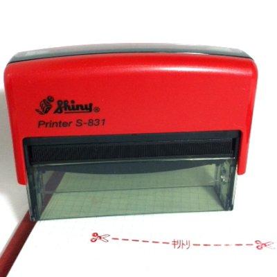 画像1: インク内蔵キリトリスタンプ7cm(レッド)