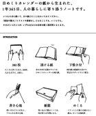 他の写真1: 365notebook (A7) 生成 kinari