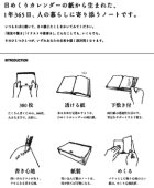 他の写真1: 365notebook (A7) 芥子 karashi