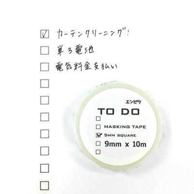 画像1: TODOエンピツ5mm 1個パック