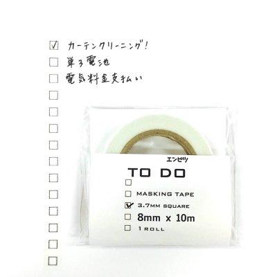 画像1: エンピツTODOマステ3.7mm 1個パック