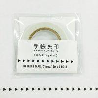 手帳矢印マステ エンピツpaint 1個パック
