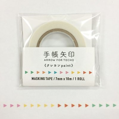 画像1: 手帳矢印 クレヨンpaint 1個パック
