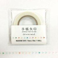 手帳矢印 クレヨンmix 1個パック