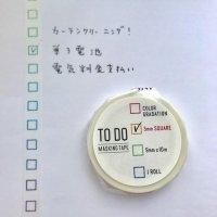 TODOカラーグラデーション5mm 1個パック