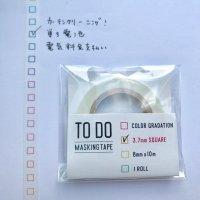 TODOカラーグラデーション3.7mm 1個パック