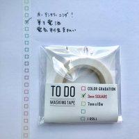 TODOカラーグラデーション3mm 1個パック