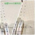 貼暦タテ組5mm方眼対応(1マス飛ばし)/日本語版or英語版