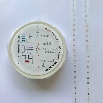 画像2: 貼時間(ハルジカン)タテカラー2個組