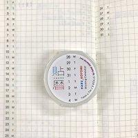 貼暦タテ組5mm方眼対応mini(詰め詰め)/英語版