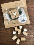 捺暦(ナツコヨミ)貼暦の数字と同じフォントの数字スタンプ9mm 9本フルセット